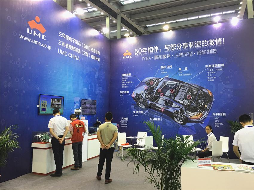 智能化网带您看第九届深圳国际物联网博览会!2号馆(下)