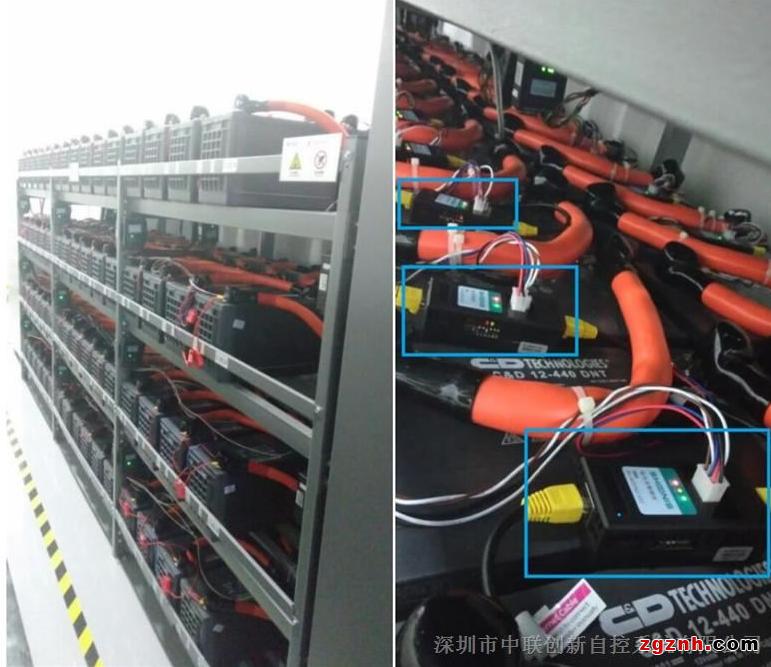 蓄电池组在线监控服务