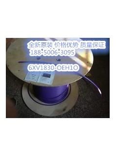西门子PROFIBUS总线电缆6XV1830-OEH1O