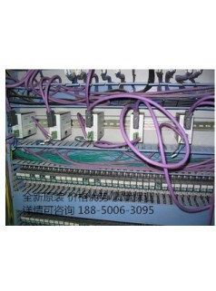 西门子DP电缆