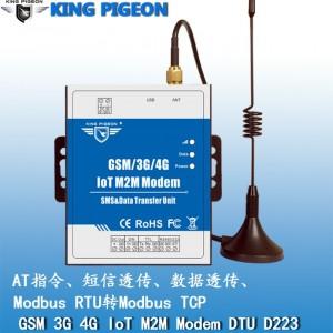 金鸽D223  4G 3G 2G 无线物联网数据传输终端