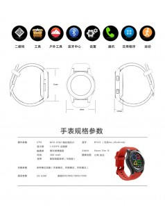 智能手表哪款好 G8智能手表批发 智能手表团购