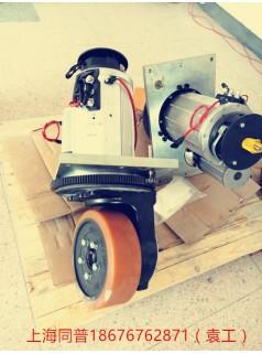 Italy CFR驱动轮-AGV全向驱动轮-AGV行业的首选驱动轮