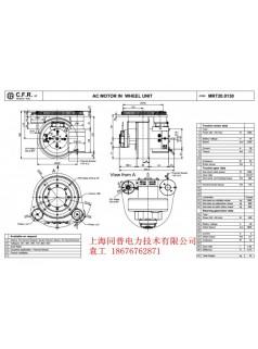 AGV舵轮-CFR智能驱动轮-卧式驱动轮-立式驱动轮-AGV驱动轮