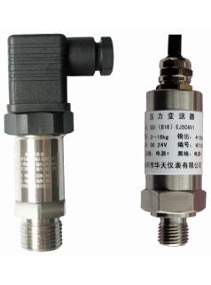 HPT-6小外型压力温湿度液位传感器变送器
