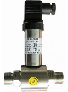 HPT-7防腐差压传感器变送器