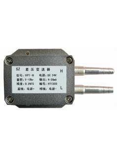 HPT-8微差压气体压力传感器变送器