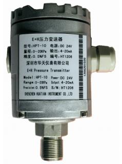 HPT-10E+H型陶瓷电容本安防爆压力传感器变送器