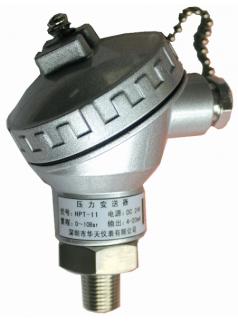 HPT-11防水压力温湿度液位传感器变送器