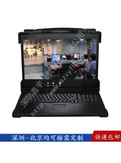 19寸下翻4U军工电脑定制加固笔记本外壳工业便携机机箱视频采集