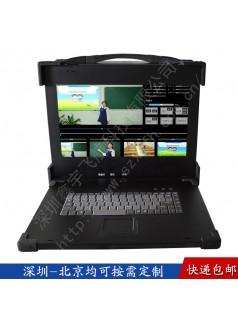 15寸下翻工业便携机机箱铝合金加固笔记本外壳军工电脑