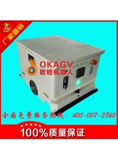 小型背负式AGV上海生产销售商