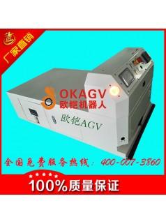 智能单向背负式AGV 背负AGV供应厂家