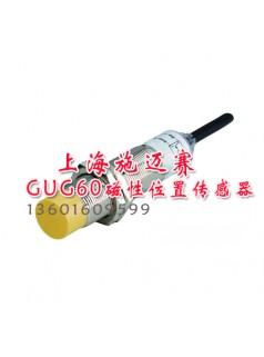 现货供应GUG60位置控制器