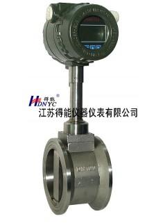HD-LUGB-88型 智能涡街流量计