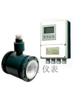 HN-01K300-Ex 防爆型电磁流量计安全指标