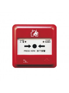 J-SAP-M-962手动火灾报警按钮
