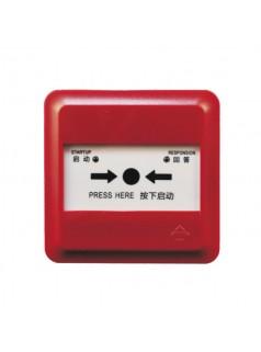 J-SAP-M-963K消火栓按钮