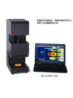 玻璃退火定量应力检测仪PTC-9S