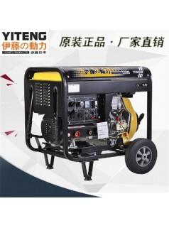 6KW柴油发电机生产厂家