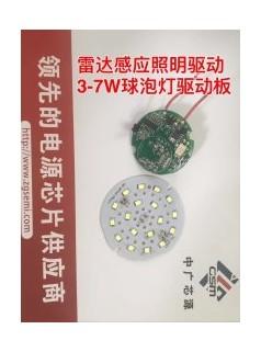 12-24V自动升降压转19V4A大电流芯片  升降压IC