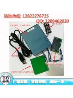 ZCS41二代身份证读卡图书借阅终端设备四合一多功能集成模块