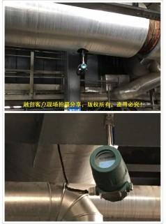 火电厂脱硫高温烟气流量计,厦门融创为脱硫烟气定制流量计