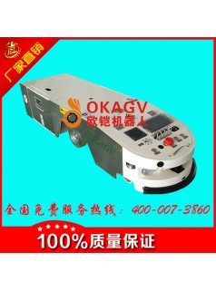 单向潜伏式重载agv小车供应厂家选择哪家