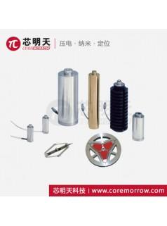 机械封装压电陶瓷