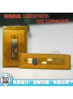 M1/NTAG215/NTAG216/NTAG213 fpc抗金属标签厂家制作