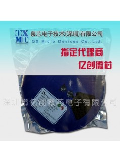 供应泉芯QX2303系列升压IC