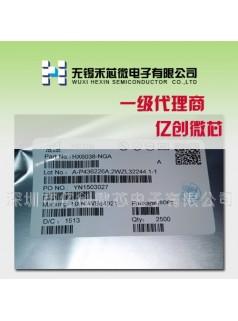 代理HX/禾芯微 HX1001-AES 降压IC