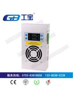 GBS-E60智能除湿机工宝电子厂家直销