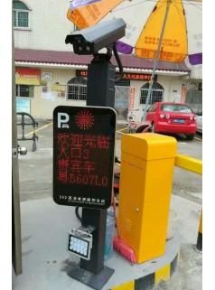 深圳停车场车牌识别一体机摄像机道闸超高识别率免费维保
