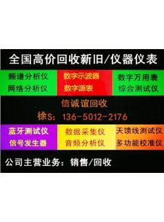 大量HP8560EC 回收HP8560EC