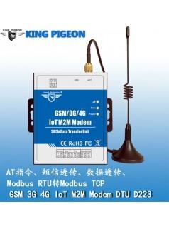 D223 供水管网数据采集3G 4G DTU无线数据采集传输模块