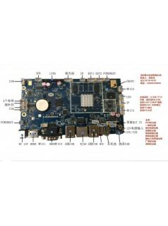 嵌入式RK3288安卓工业主板JL338