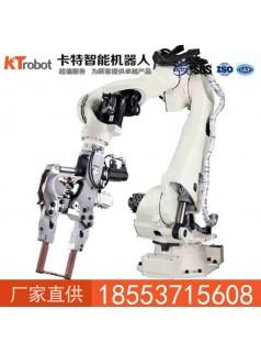 点焊机器人50KG质量直销