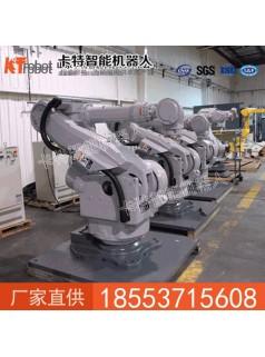 6轴轻型工业机器人质量直销
