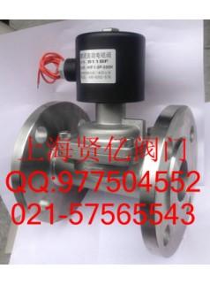 ZCZP-50F蒸汽电磁阀 不锈钢电磁阀