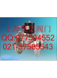 ZCZP-65F蒸汽电磁阀 先导式电磁阀