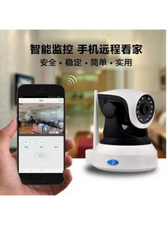多普智能家居系统网络控摄像头高清红外室内wifi监控手机远程察看