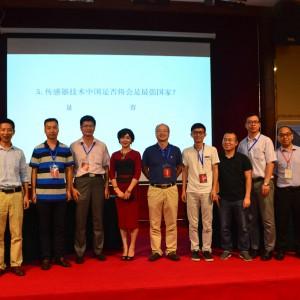 第十九届智能化技术应用创新高峰论坛——嘉宾讨论环节 (12)