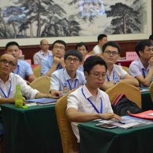 第十九届智能化技术应用创新高峰论坛——现场抓拍 (16)
