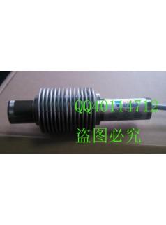 秤用波纹管称重传感器355/500KG