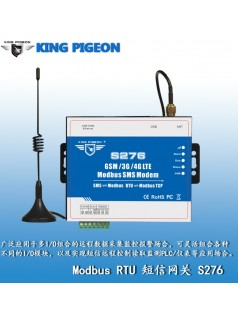 金鸽S276 4G、GPRS、3G Modbus RTU 支持modbus tcp协议