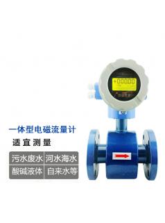 深圳惠州东莞广州厂家直销液体污水电磁流量计 计量表