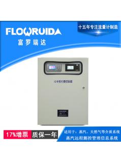深圳惠州东莞广州厂家直销智能IC卡预付费系统 蒸汽远程测控管理信息系统
