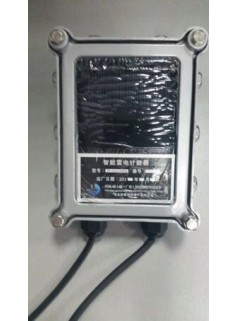 智能无线雷电计数器(TS-LLC/350A)