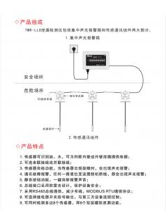 怎么预防双层罐漏油,油罐渗漏检测仪